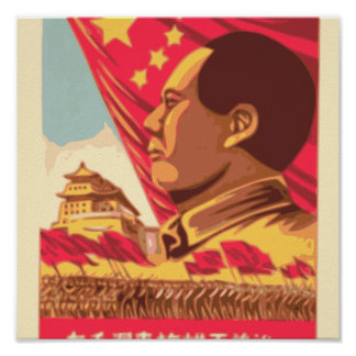 Mao Zedong - Culture Revolution Poster