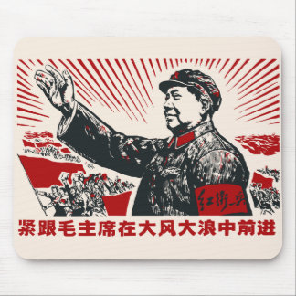 Mao Zedong Mouse Pad
