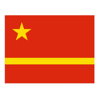 Mao Zedong'S Proposal For The Prc flag Postcard