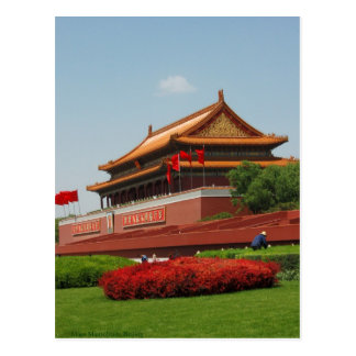 Maos Mausoleum at Tiananmen Square Postcard