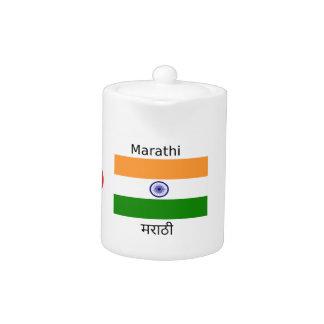 Marathi Language And India Flag Design