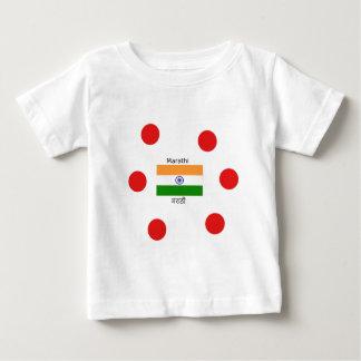 Marathi Language And India Flag Design Baby T-Shirt