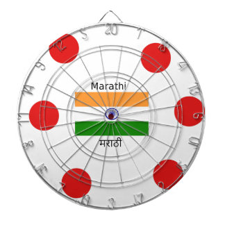 Marathi Language And India Flag Design Dartboard