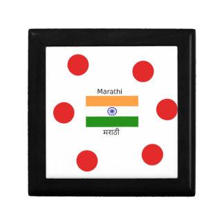 Marathi Language And India Flag Design Gift Box