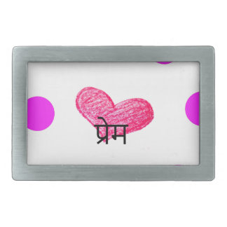 Marathi Language of Love Design Belt Buckles