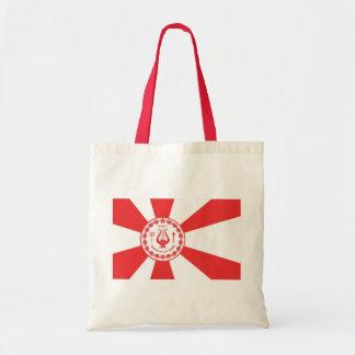 Maravilha do Samba official merchandise Tote Bags