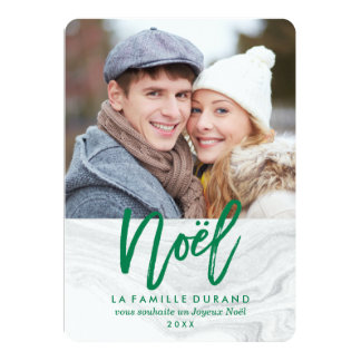 Marbre Blanc de Noël   Carte de Noël Card