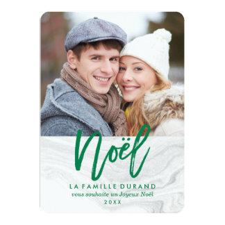 Marbre Blanc de Noël   Carte de Noël Carton D'invitation 12,7 Cm X 17,78 Cm