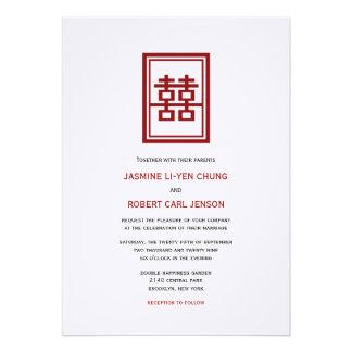 Mariage chic moderne chinois de double logo de bon faire-parts