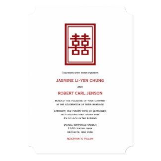 Mariage chic moderne chinois de double logo de carton d'invitation  12,7 cm x 17,78 cm