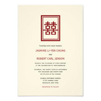 Mariage chic moderne chinois de double logo de faire-parts