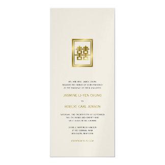 Mariage chinois chic moderne de double logo de carton d'invitation  10,16 cm x 23,49 cm