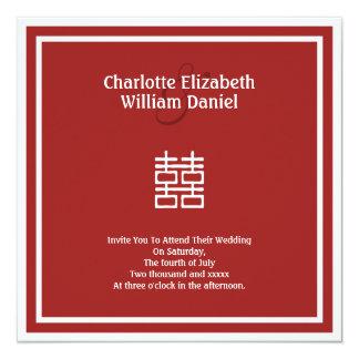 Mariage chinois de double bonheur carton d'invitation  13,33 cm
