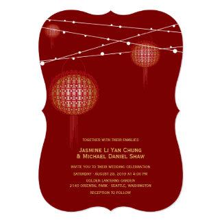 Mariage chinois de doubles lanternes d'or de carton d'invitation  12,7 cm x 17,78 cm