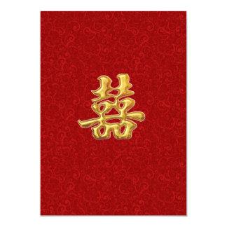 Mariage moderne de double or rouge chinois du carton d'invitation  12,7 cm x 17,78 cm
