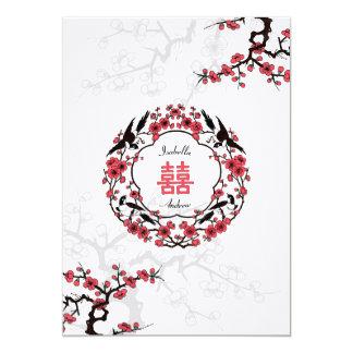 Mariage oriental de fleurs de cerisier carton d'invitation  12,7 cm x 17,78 cm