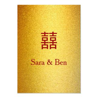Mariage rouge minimaliste de bonheur de double carton d'invitation  12,7 cm x 17,78 cm