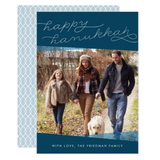 Marine Blue Geo Script | Hanukkah Photo Card