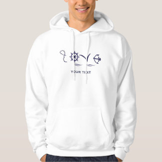 Marine love hoodie