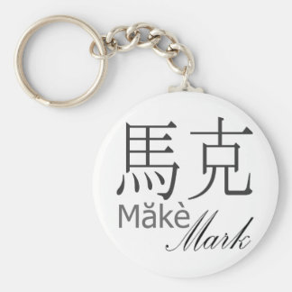 Mark Keychain