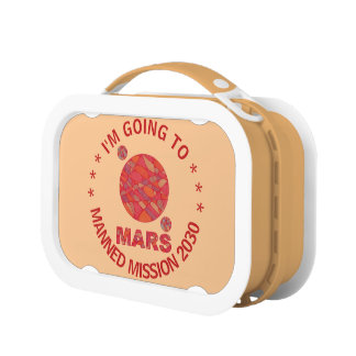 Mars The Red Planet Space Geek Solar System Fun Lunchboxes