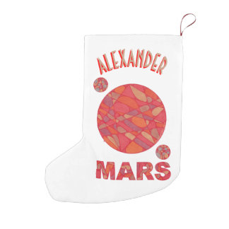 Mars The Red Planet Space Geek Solar System Fun Small Christmas Stocking