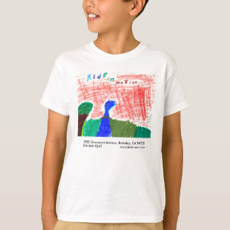 Marshall's Kids In Motion Shirt