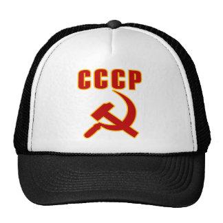 marteau et faucille de l URSS de cccp Casquettes
