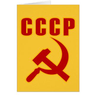 marteau et faucille de l'URSS de cccp Cartes De Vœux