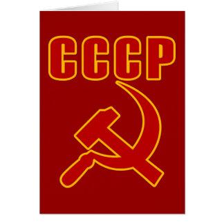 marteau et faucille de l'URSS de cccp Carte De Vœux
