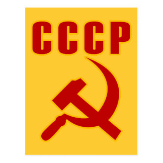 marteau et faucille de l'URSS de cccp Carte Postale