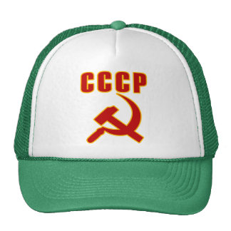 marteau et faucille de l'URSS de cccp Casquettes