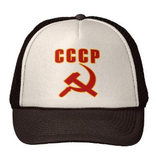 marteau et faucille de l'URSS de cccp Casquettes De Camionneur