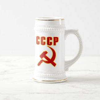 marteau et faucille de l'URSS de cccp Mugs