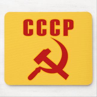 marteau et faucille de l'URSS de cccp Tapis De Souris