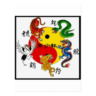 MARTIAL ARTS 5 ANIMALS POST CARDS