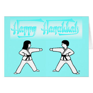 Martial Arts Hanukkah Greeting Cards