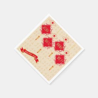 Martial Arts Paper Napkin