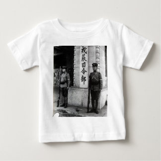 Martial Law HQ Baby T-Shirt