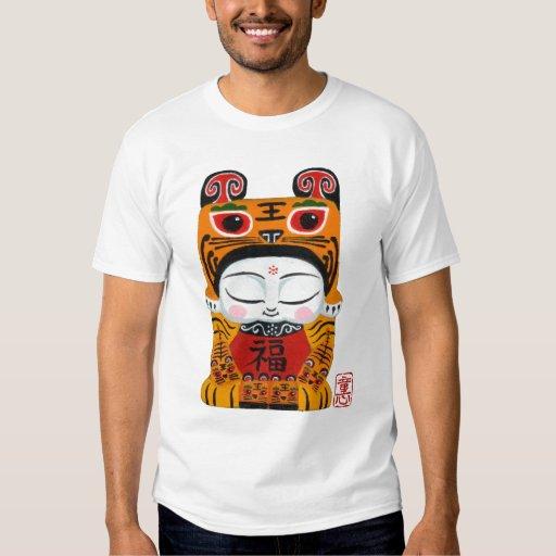 Martin Hsu - Lucky Tiger Baby Tshirt