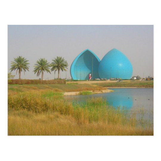 Martyr Monument-Baghdad Postcard