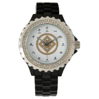 Maruni Sumitate Yotsume, Japanese Family Crest Watch