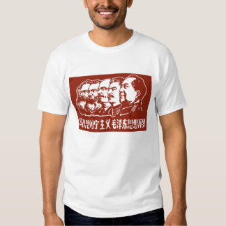 Marx, Engels, Lenin, Stalin, and Mao T-Shirt