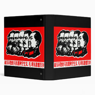 Marx Lenin Mao Zedong Binder