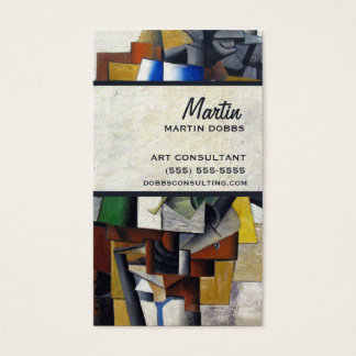 Masculine Vintage Abstract Two-Sided Custom Business Card