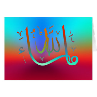 Masha-Allah Islamic Card