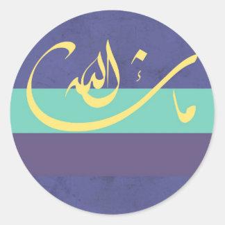 MashaAllah - Islamic blessing - Arabic calligraphy Classic Round Sticker