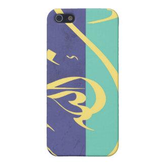 MashaAllah - Islamic blessing - Arabic calligraphy iPhone 5/5S Case