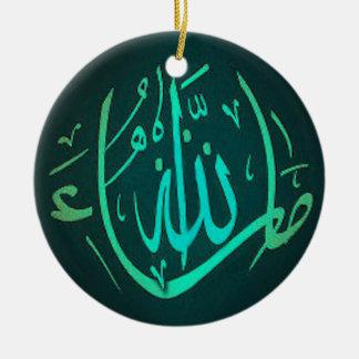 MashaAllah islamic calligraphy ornament