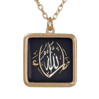 MashaAllah Islamic necklace
